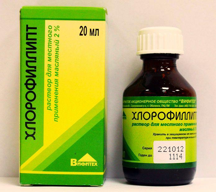 Хлорофиллипт для полоскания ротовой полости