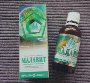 Раствор Малавит для десен