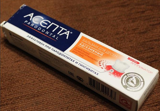 Бальзам Асепта для десен адгезинвый: назначение и метод применения