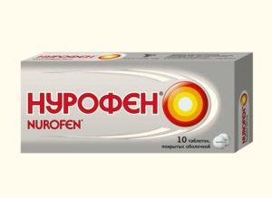 нурофен от зубной боли фото